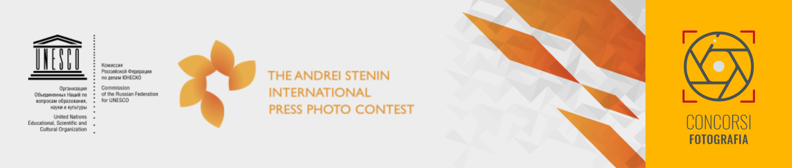 THE ANDREI STENIN INTERNATIONAL PRESS PHOTO CONTEST 2021
