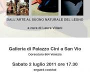 Invito Fondazione Giorgio Cini Venezia