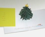 Burgo Distribuzione > Biglietta Natale 2005