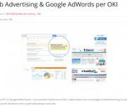google adv per oki