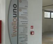 InUno Vela