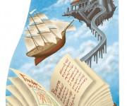 Il fantastico, Rizzoli Education