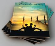 Illustrazione cover magazine settembre - Mondolibri Mondadori