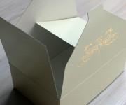 Packaging Bacini Alassio