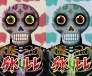 i'm a cool skull