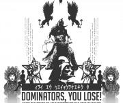Dominators!