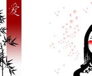 Sfondo Geisha