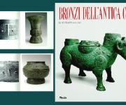 bronzi dell.antica cina