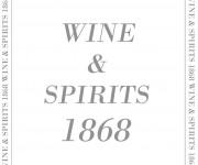 WINE & SPIRITS - logo