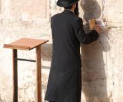 Ebreo ortdosso - Muro del Pianto