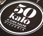 50kalologo_preview