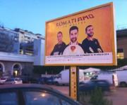 roma-ti-amo-servizio-fotografico-cartelloni-maniac-studio