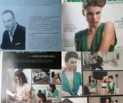 Cover Story Luxory Beauty Shanghai by Starry Way Studio