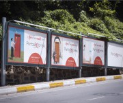 Campagna pubblicitaria porte a porte