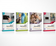 Brochure per Termogea + Schede Prodotti