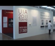 EXHIBITION UIA 2011 - March 2011 in Turin - Lingotto and at Cavallerizza Maneggio Chiablese (TO) - during the UIA Congress 2008.