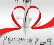 campagna_celli_passion