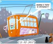 marrimonio2bis