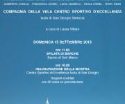 Invito Compagnia della Vela Venezia
