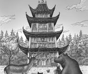 Spettatori, Illusalon China