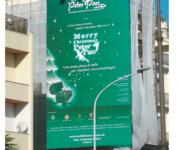 Maxi affissione Serata Peter Pan ONLUS