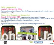 Mostra-  video installazioni - conferenza Visions of Japan