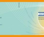 APOSTOLATO SALVATORIANO: Brochure 2012, progetto grafico e impaginazione-copertina aperta