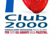 campagna_offerte_club_2000