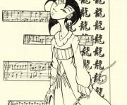 la flautista orientale