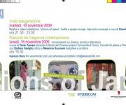 Invito - vision of japan