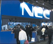 STAND NEC COMPUTER
