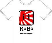 Tshirt Kubo for Japan