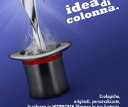 campagna_celli_vitreous