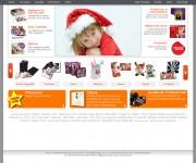 sito web arteindustria